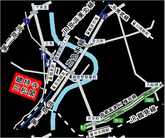 総持寺三松閣アクセス地図